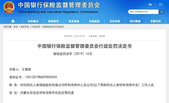 果博东方18gobo手机版下-国务院同意在石家庄等24城设立跨境电子商务综合试验区