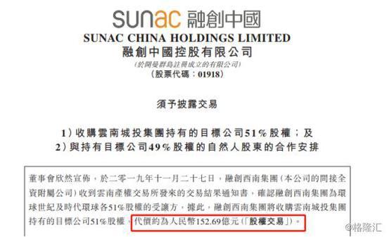 jqk365线上娱乐,外交部发言人耿爽:今年以来,中国企业自美采购大豆2000万吨