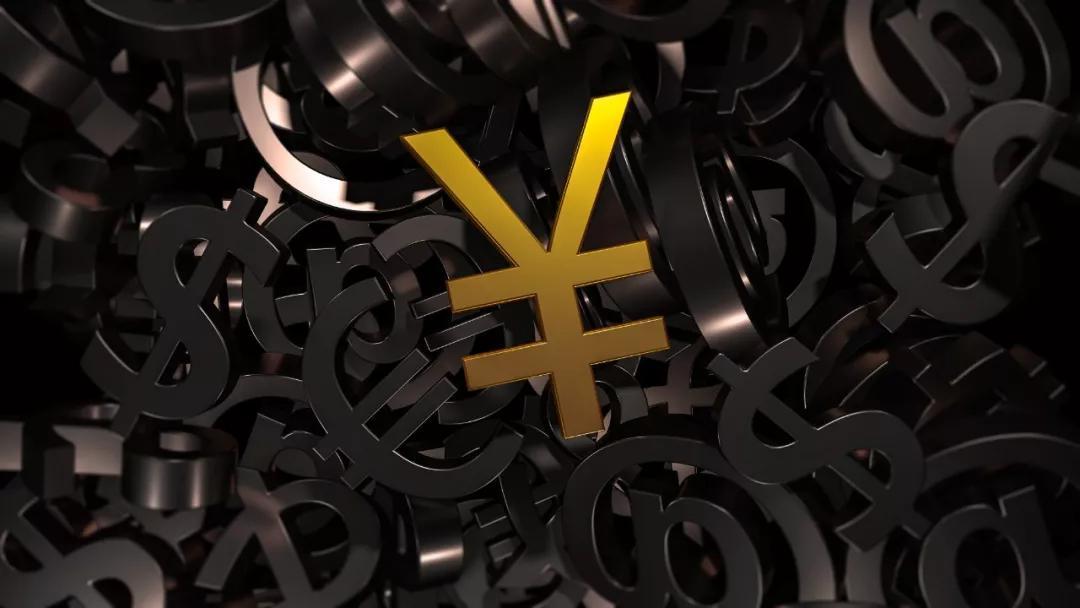 管涛:谁造就了人民币逆势走强