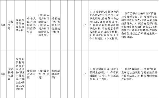 「添运投注网站」人民日报海外版:中国说出来的话都算数