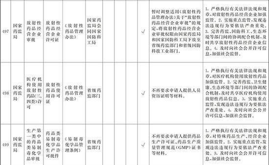 盈盈彩彩票投注 人教版小学四年级语文上册 期末真题试卷(含答案)