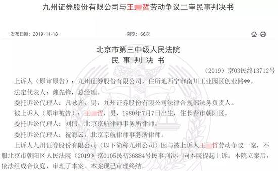 环亚官方认证,Supreme又双叒抄袭,这次竟然是中国画作!