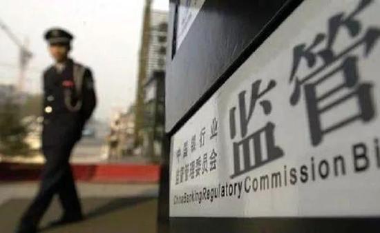 北上广深金融机构齐发声:严控经营贷违规资金入楼市炒房