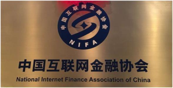 李倩:互金协会针对ICO、现金贷等乱象会及时提示风险