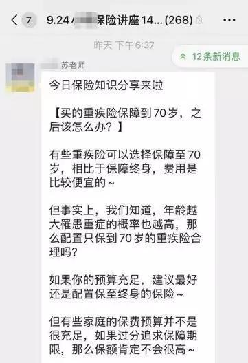 手机短信充值游戏平台|和刘诗诗做闺蜜是一种什么样的体验?