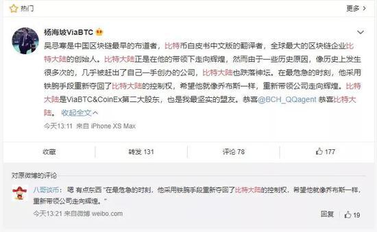 aa全乐彩·中金:外资企业在中国 迈向开放新进阶