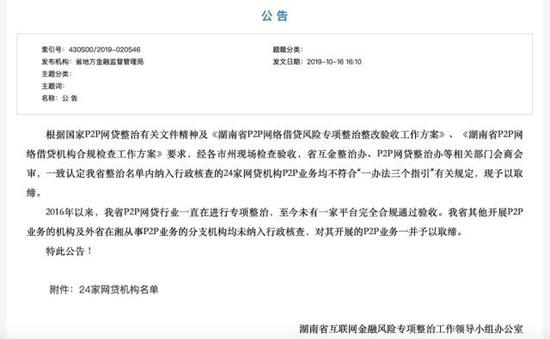 百胜国际娱乐公司·中国代表就坚持和弘扬多边主义阐述中方5点主张