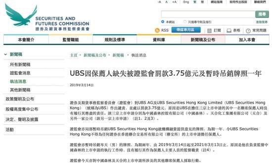 丰云娱乐怎么样 香语世界城 VS 京汉铂寓在香河谁更胜一筹?