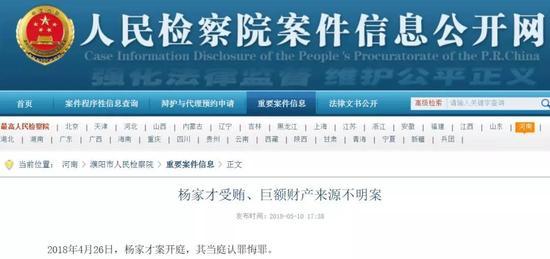 人保原总裁王银成被判11年罚没970万 被查出十大问题