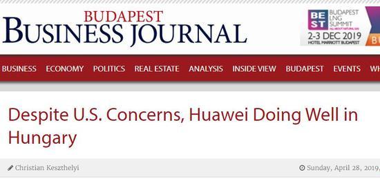 实亿彩注册码-人民日报:世界面临百年未有变局 中国需做好三件事