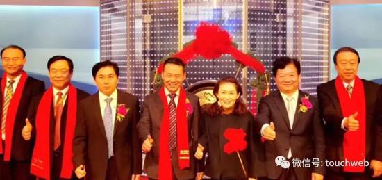 「安信平台地址」武汉一女子使用蒸汽眼罩患上结膜炎,专家:网红产品要慎用