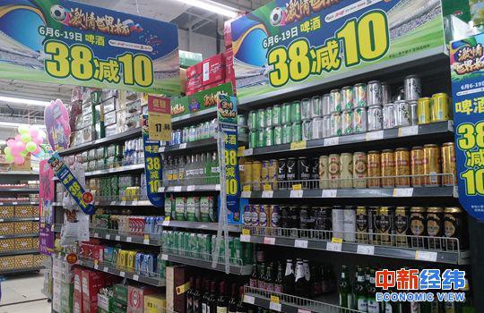 """▲6月6日—6月19日期间,物美超市部分啤酒将享受""""满38减10""""的优惠。中新经纬闫淑鑫摄"""
