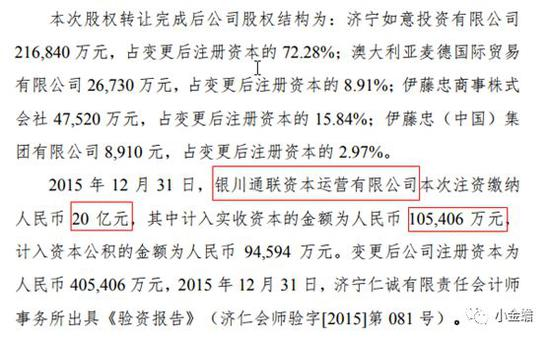 """韩国赌场多少岁能进网吧 - 外媒称小米折叠机为""""最好设计"""" 雷军:我们不断创新"""