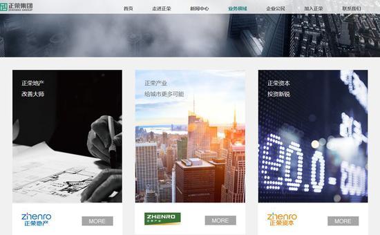 优乐2国际平台注册-轿跑SUV领克02上市 售价12.28-19.28万元