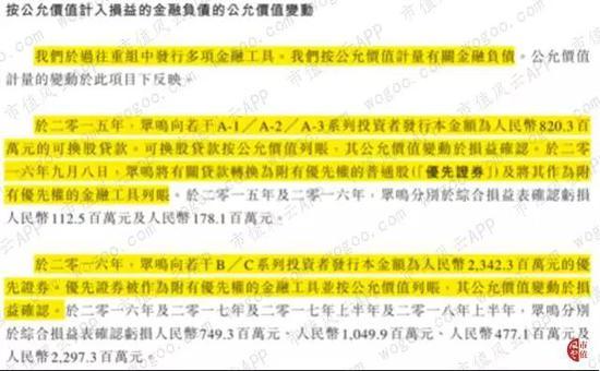 cc彩球网会员登录官网·刘洲成发视频称自己还是红,粉丝疑是一杯咖啡请来的!
