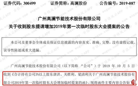 「天天金花游戏下载」滨州市举行国庆节升国旗仪式