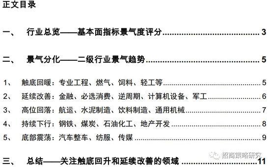 反传销咨讯网 长沙窑开创中国瓷器釉下彩装饰之先河