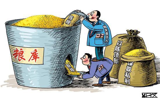 国家粮库贪腐内幕手法:300万元菜籽油被盗 保管员失踪