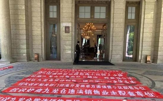 从九龙仓到前滩 上海千万级豪宅业主频现维权