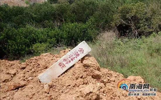 海南澄迈暂停富力红树湾在建项目