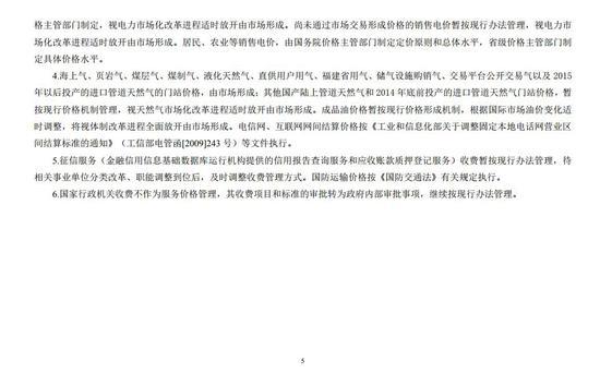 """七涂彩-甘肃省人民医院在APP上推出""""当日挂号""""功能 当天挂号 当天看病"""