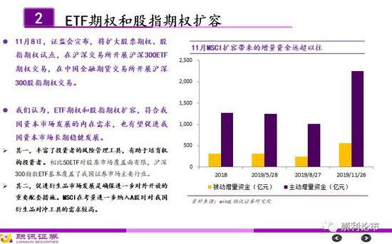 「et线上娱乐」赛诺公布11月份国内智能手机销量排名,vivo位列第一