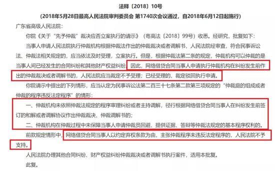 发发娱乐下载ipad|王毅在中法高级别人文交流机制第五次会议上的发言