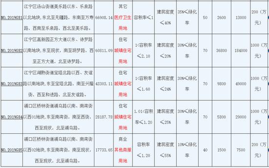 以前叫有家网投的网上娱乐_俄媒:中国正在做的这件大事 欧美企业热情响应