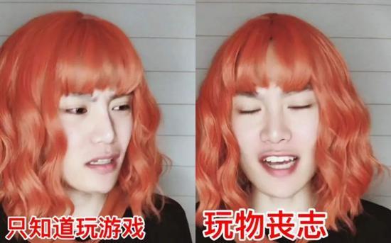 短视频突围直播电商:毛毛姐大战李佳琦,抖音对决淘宝