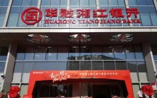 华融湘江银行2021年拟发行同业存单970亿 不良率呈上升趋势