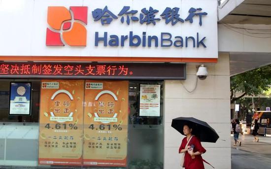 """哈尔滨银行:去年净利下滑近八成 新任董事长薪酬""""不降反涨"""""""