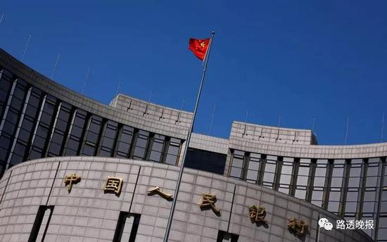 央行本周重启逆回购稳定资金面 不急于进一步宽松