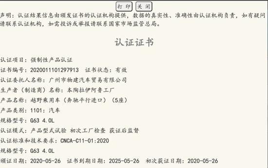 """平行进口车市场:有车型售价下调上万元 """"国六""""无法售卖车商承压"""