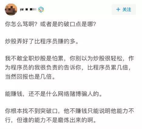 亚洲国际娱乐手机客户端_湖南高速举行首届养护知识和技能劳动竞赛