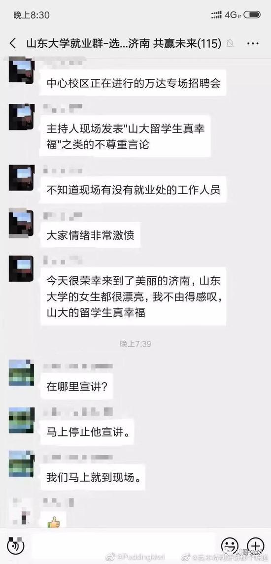 金鑫娱乐场注册送现金 联想未来通信科技(重庆)有限公司揭牌 布局在渝首个世界500强5G总部项目