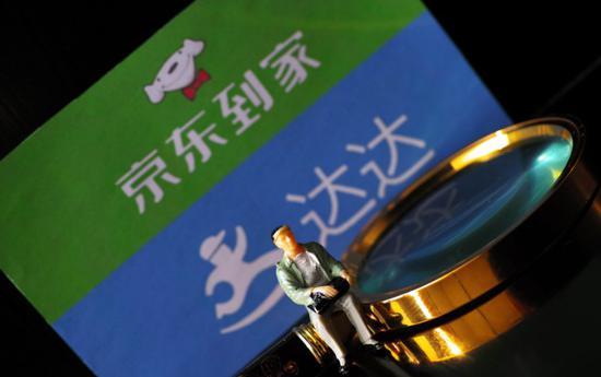 传达达-京东到家计划2020年5月赴美上市 募资5亿美元