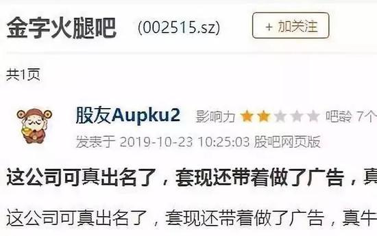 至尊国际平台资金安全吗·主动股基97%下跌 沪港深基金首当其冲