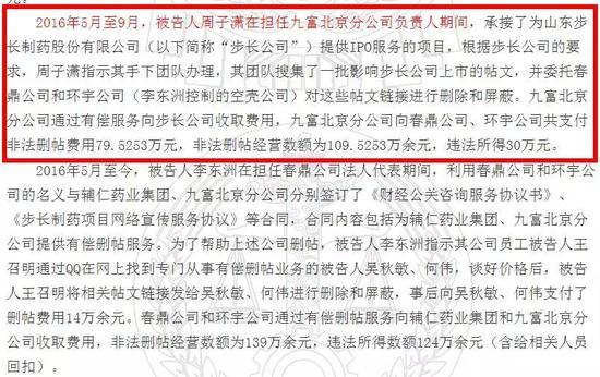 赌场钱·今年阿里拿出最大诚意的补贴,蒋凡凭什么让手淘日活破5亿