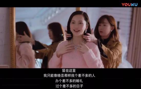 来源:电视剧《北京女子图鉴》视频截图