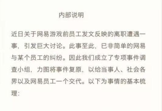 """网赌国际平台登录_""""愣头青""""""""认死理儿""""的我,就是用这股子""""倔劲""""筑梦人生旅程"""