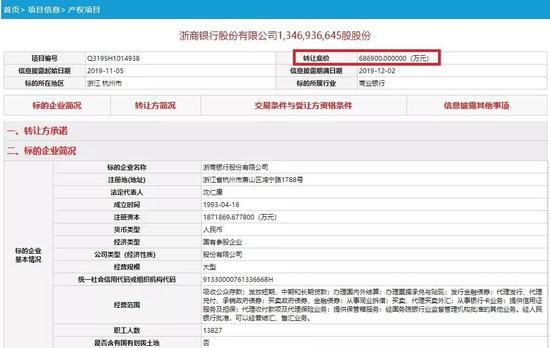 千术千局,精品剧集再造文娱新消费:优酷《鹤唳华亭》登上淘宝热搜榜
