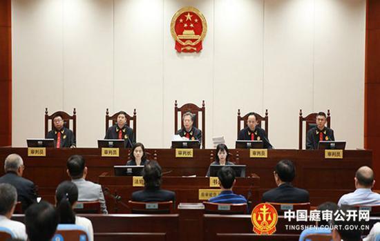 (庭审现场 图片来源:中国庭审公开网)