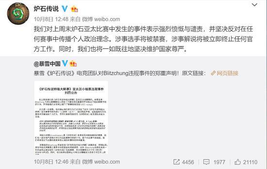 澳门新濠天地平台官方网址 复华丽柏乐集团轻资产输出全球首站进驻上海