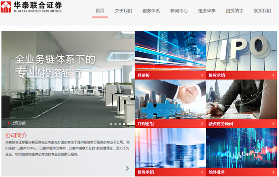 js金沙.com@dkk - 外交部:针对美国对中国外交人员设限已采取反制