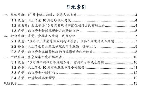 新濠天地娱乐场攻略·泰戈尔来到中国后,中国文人立马分成了两派,其中一派非常恶劣