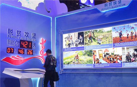 12bet官23 - 全球新技术产品都来了!华南最大汽车后市场展会11日广州开幕