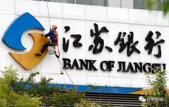 江苏银行半年遭遇14次处罚 依靠花呗们发放个人消费贷款
