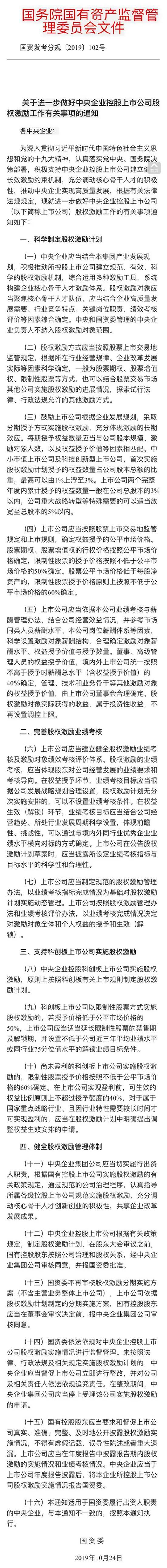 """澳门金沙网上大全-上海市红十字会2020年""""千万人帮万家""""迎春帮困活动启动"""