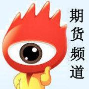 特码资料期货官方微博