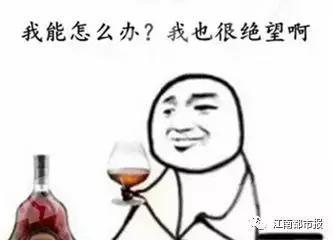 """南昌学生滴滴打车到机场花900元 遭司机""""死亡威胁"""""""